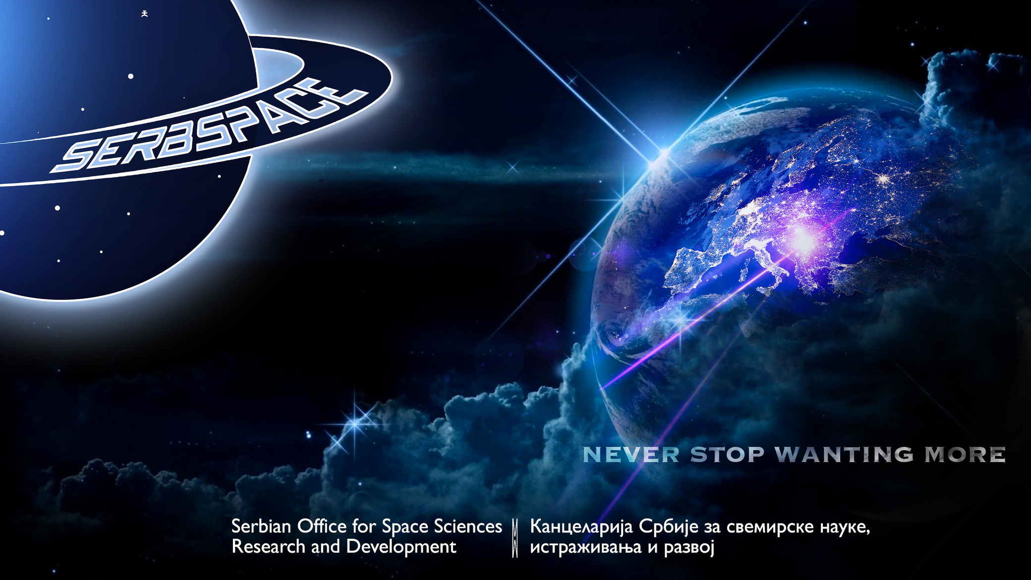 Serbia's Gateway to Space